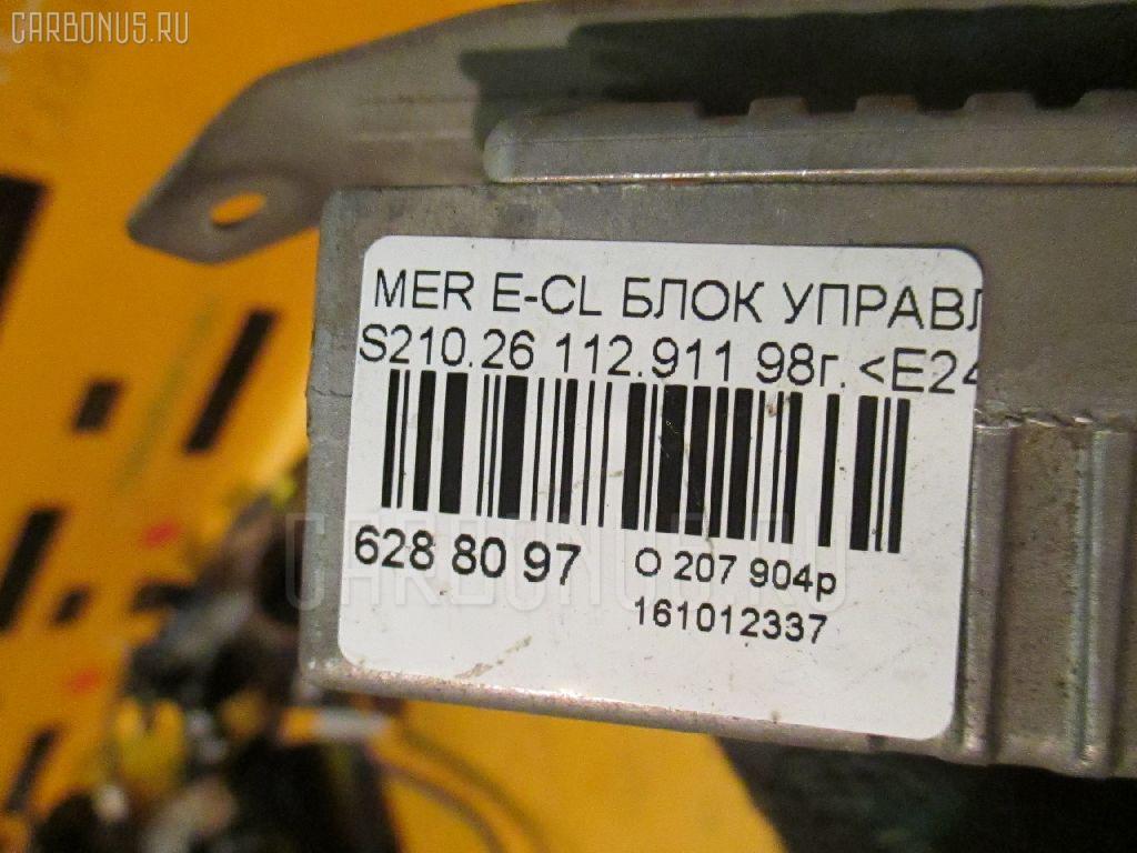 Блок управления вентилятором MERCEDES-BENZ E-CLASS STATION WAGON S210.261 112.911 Фото 4