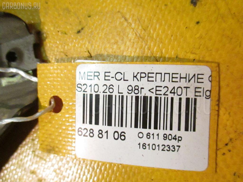 Крепление фары MERCEDES-BENZ E-CLASS STATION WAGON S210.261 Фото 2