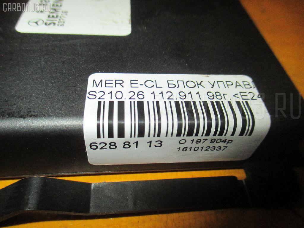 Блок управления АКПП MERCEDES-BENZ E-CLASS STATION WAGON S210.261 112.911 Фото 4