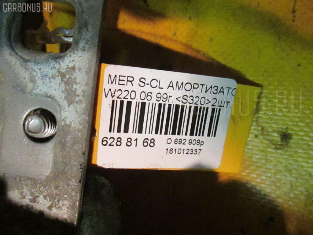 Амортизатор капота MERCEDES-BENZ S-CLASS W220.065 Фото 3