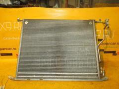 Радиатор кондиционера Mercedes-benz S-class W220.065 112.944 Фото 2
