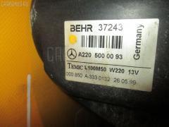 Вентилятор радиатора ДВС Mercedes-benz S-class W220.065 112.944 Фото 3