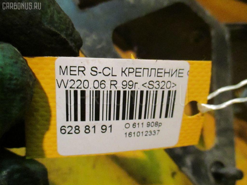 Крепление фары MERCEDES-BENZ S-CLASS W220.065 Фото 3