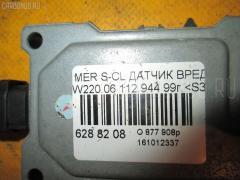Датчик вредных газов наружнего воздуха WDB2200651A051450 на Mercedes-Benz S-Class W220.065 112.944 Фото 3