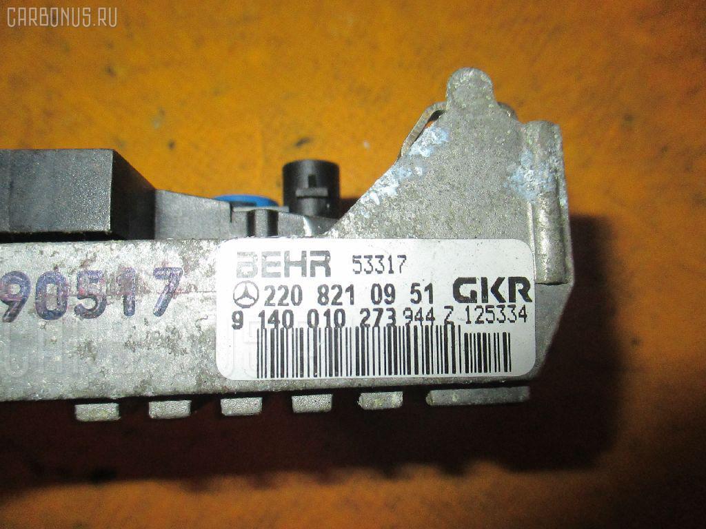 Регулятор скорости мотора отопителя MERCEDES-BENZ S-CLASS W220.065 112.944 Фото 1