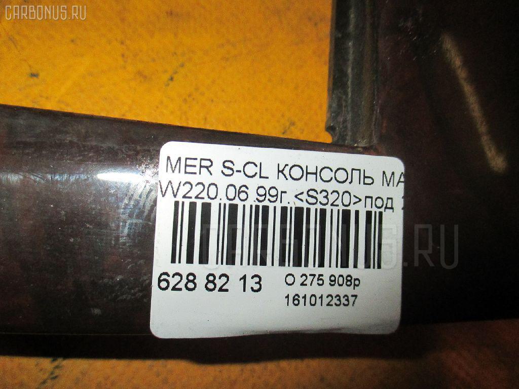 Консоль магнитофона MERCEDES-BENZ S-CLASS W220.065 Фото 3
