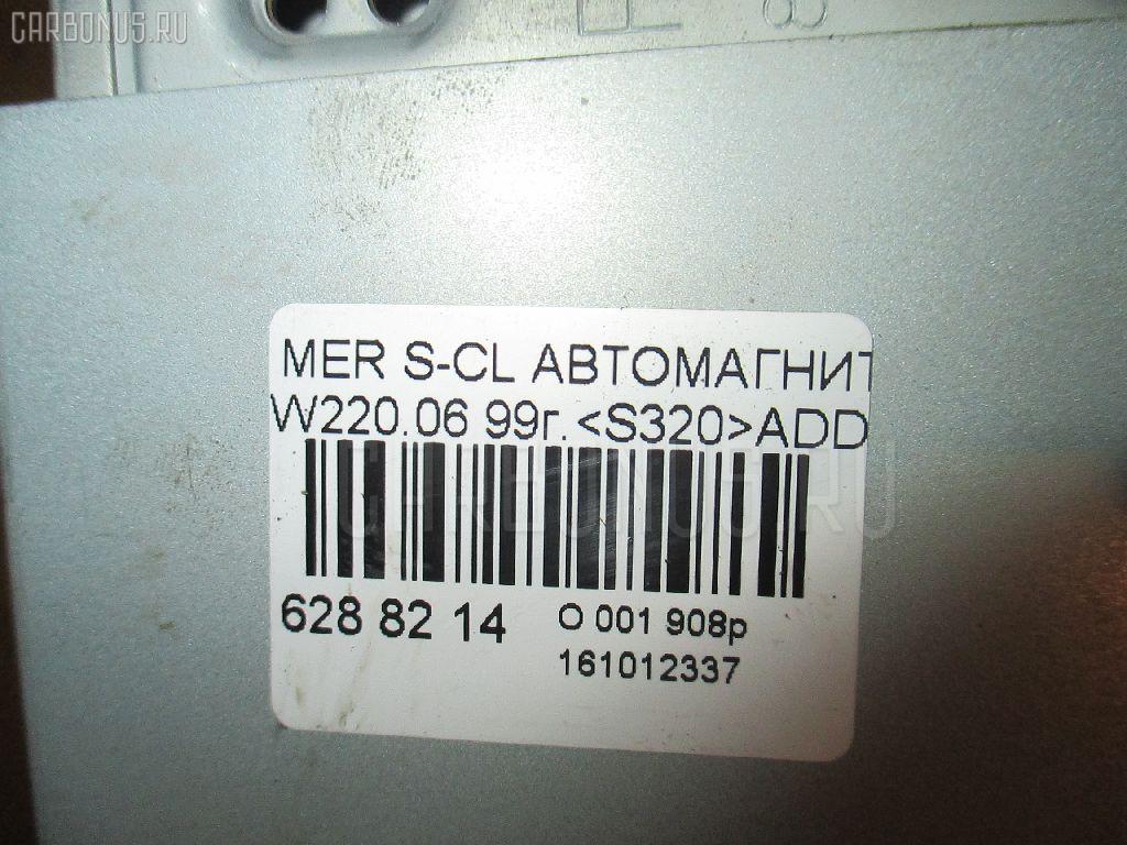 Автомагнитофон MERCEDES-BENZ S-CLASS W220.065 Фото 3