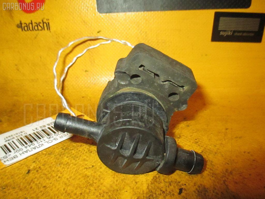 Клапан вентиляции топливного бака MERCEDES-BENZ S-CLASS W220.065 112.944 Фото 2