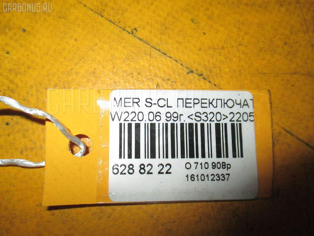 Переключатель поворотов MERCEDES-BENZ S-CLASS W220.065 Фото 3