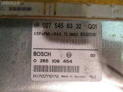 Блок ABS WDB2200651A051450 на Mercedes-Benz S-Class W220.065 112.944 Фото 3