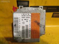 Блок управления air bag WDB2200651A051450 на Mercedes-Benz S-Class W220.065 112.944 Фото 1