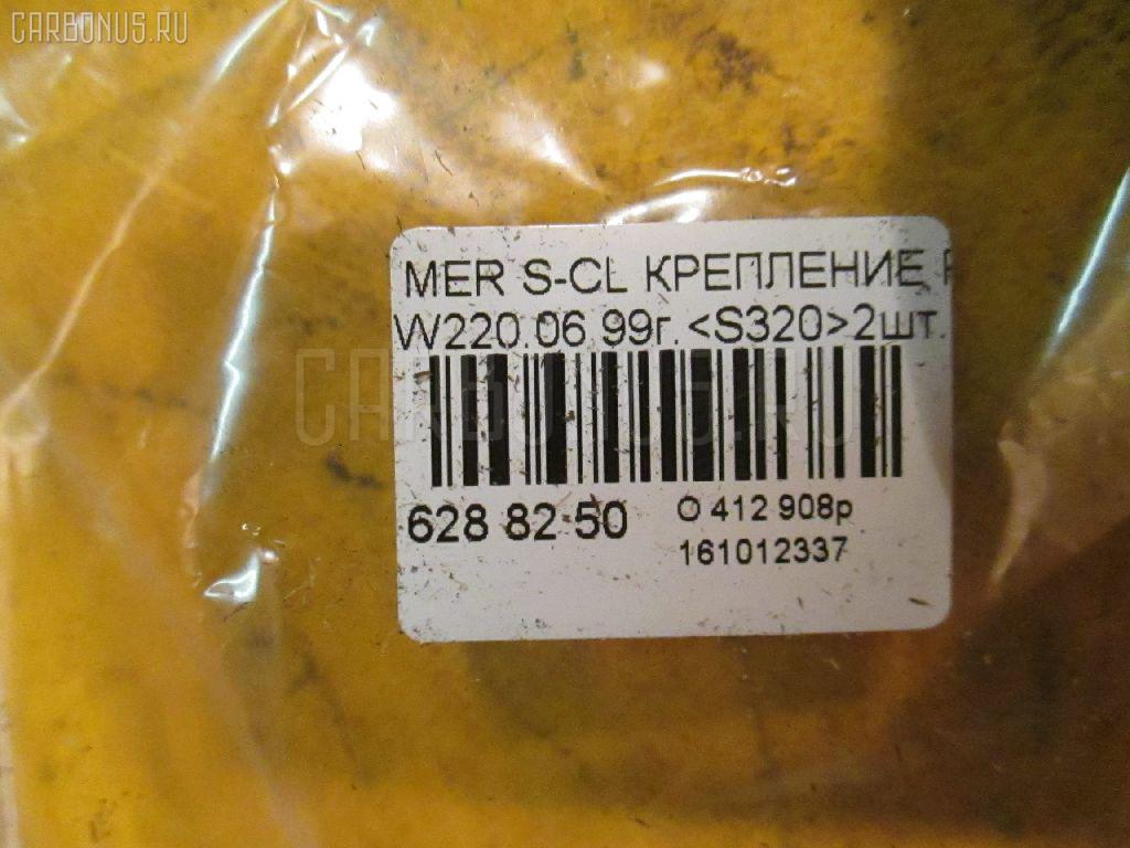 Крепление радиатора MERCEDES-BENZ S-CLASS W220.065 Фото 2
