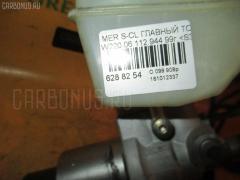 Главный тормозной цилиндр WDB2200651A051450 на Mercedes-Benz S-Class W220.065 112.944 Фото 3