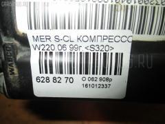 Компрессор подвески Mercedes-benz S-class W220.065 Фото 6