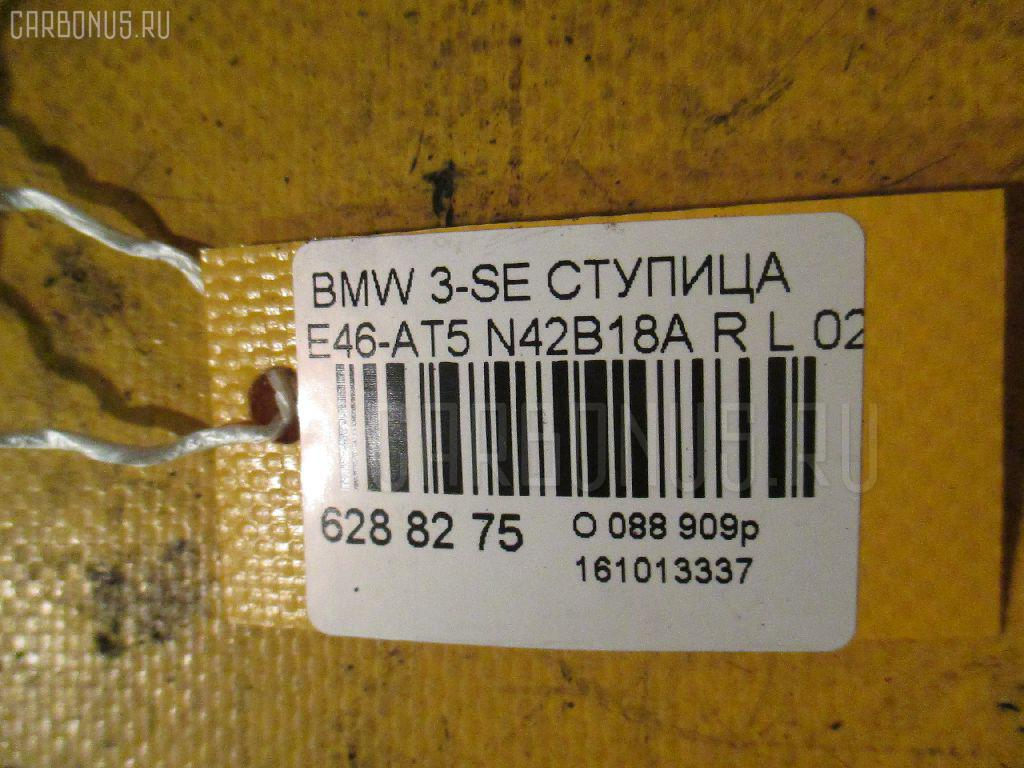 Ступица BMW 3-SERIES E46-AT52 N42B18A Фото 3