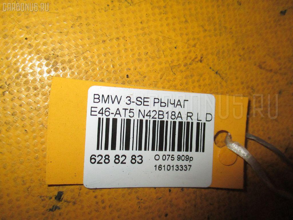 Рычаг BMW 3-SERIES E46-AT52 N42B18A Фото 2