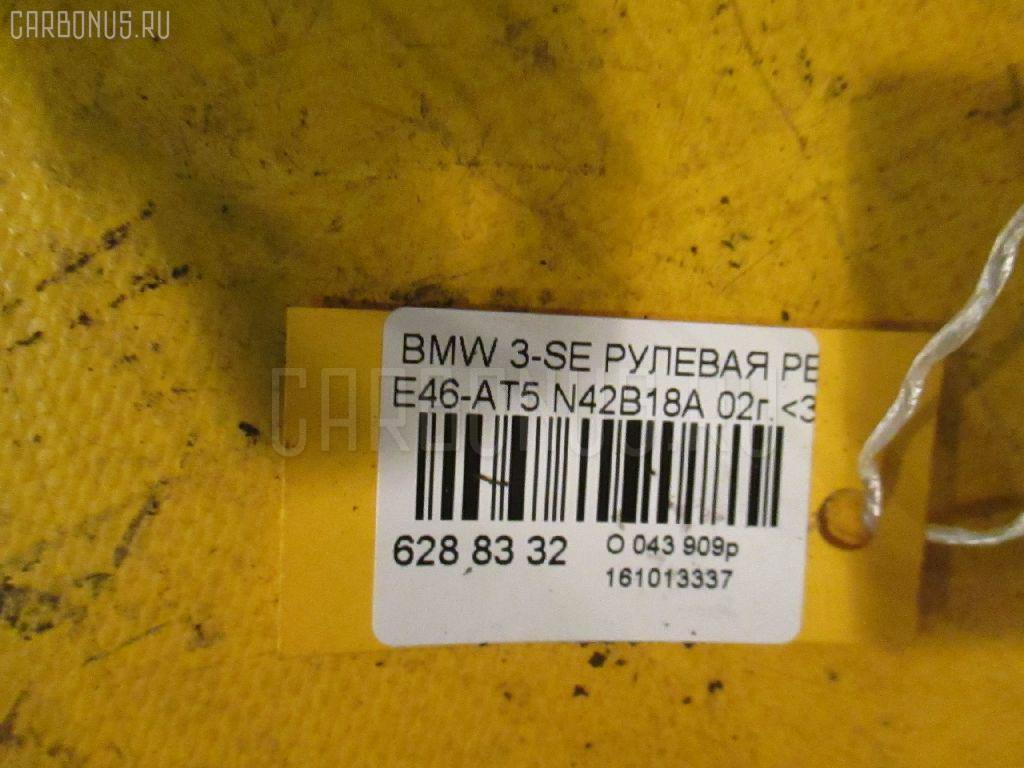 Рулевая рейка BMW 3-SERIES E46-AT52 N42B18A Фото 3