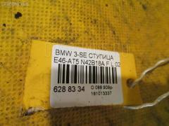 Ступица Bmw 3-series E46-AT52 N42B18A Фото 3