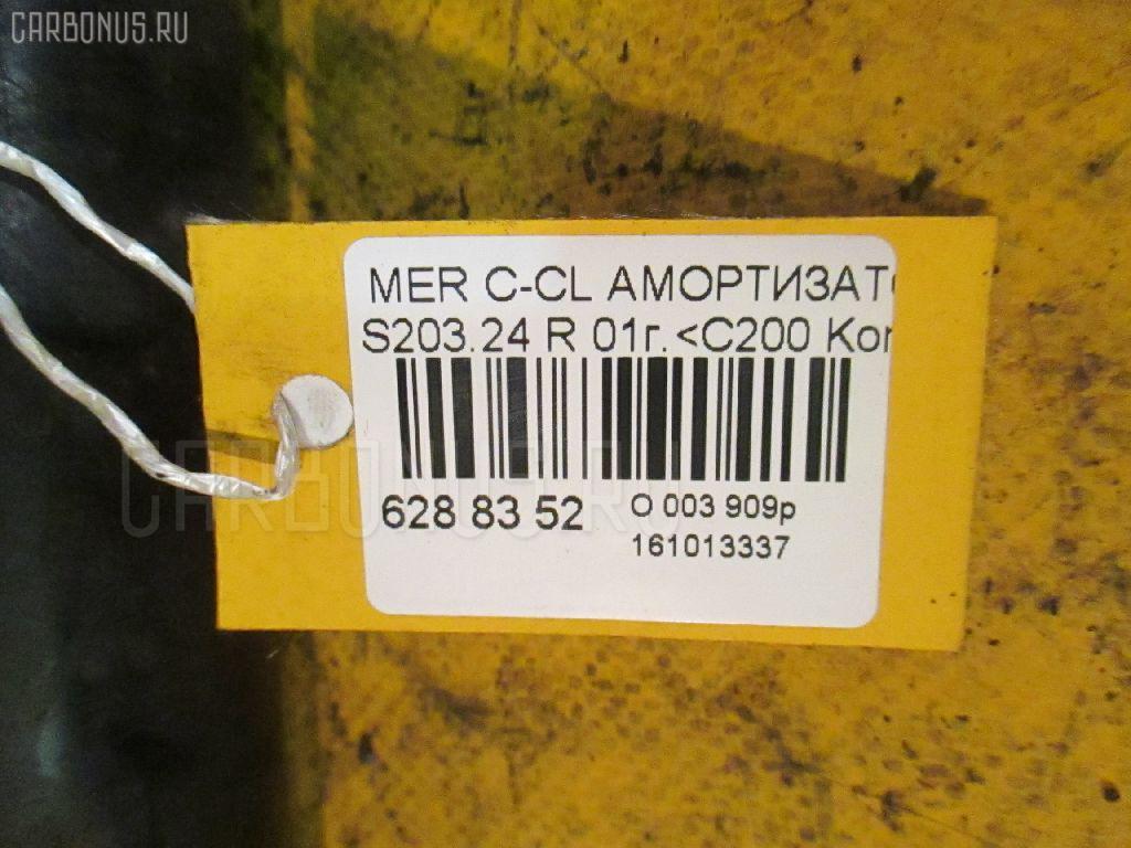 Амортизатор MERCEDES-BENZ C-CLASS STATION WAGON S203.245 111.955 Фото 2