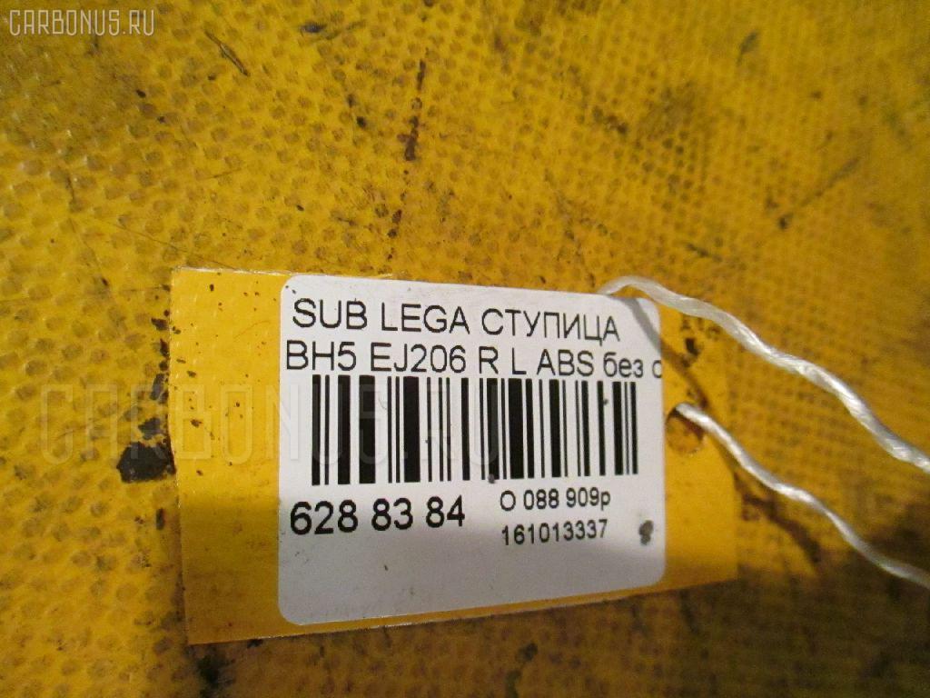 Ступица SUBARU LEGACY WAGON BH5 EJ204 Фото 3