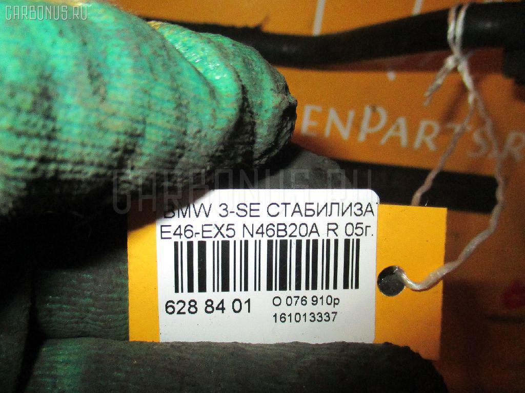 Стабилизатор BMW 3-SERIES E46-EX52 N46B20A Фото 2