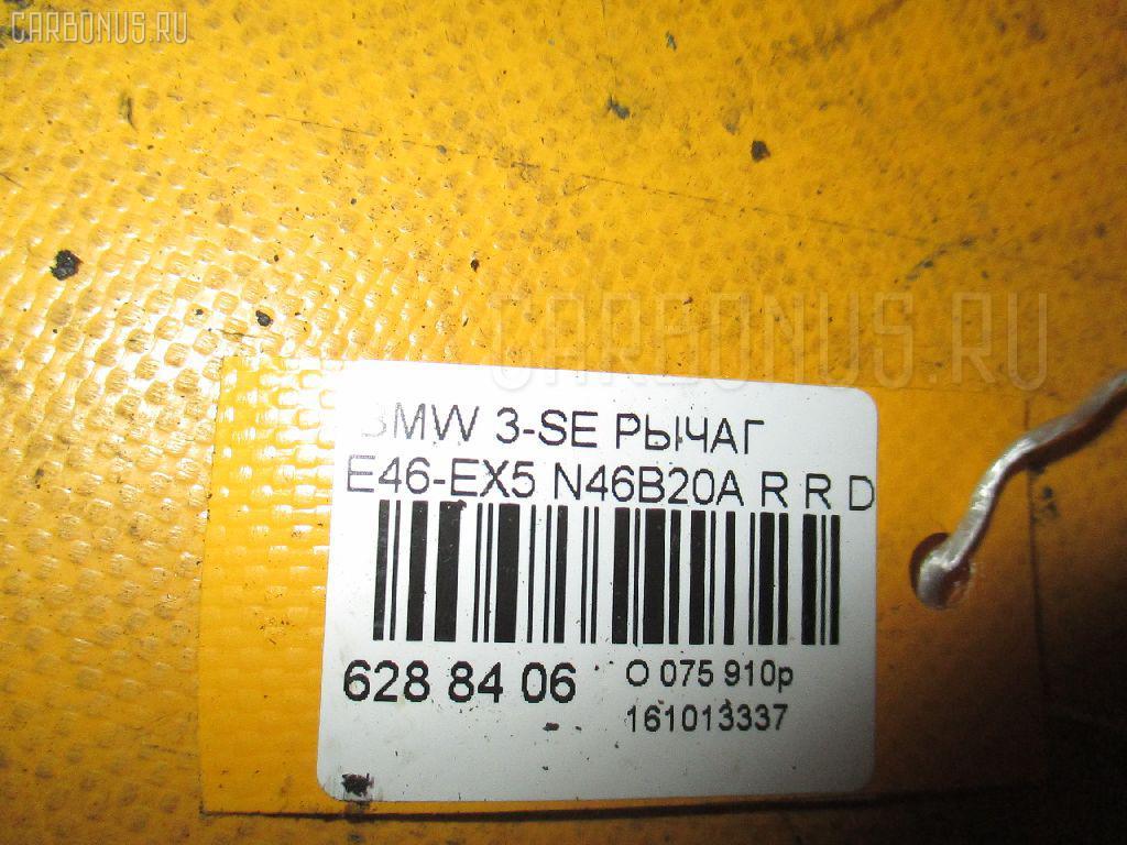 Рычаг BMW 3-SERIES E46-EX52 N46B20A Фото 2