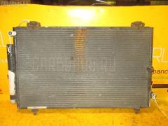 Радиатор кондиционера TOYOTA ALLEX NZE124 1NZ-FE NZE124-5007727