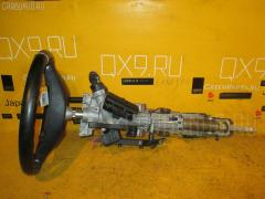 Рулевая колонка BMW 3-SERIES E46-EX52