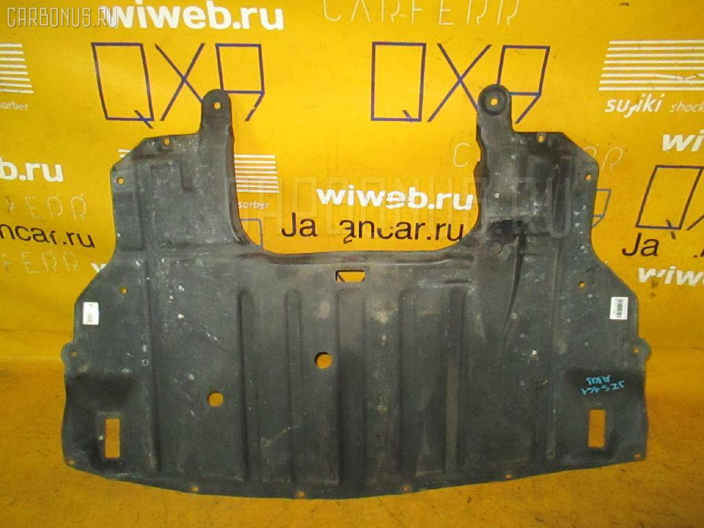Защита двигателя TOYOTA ARISTO JZS161 2JZ-GTE. Фото 6
