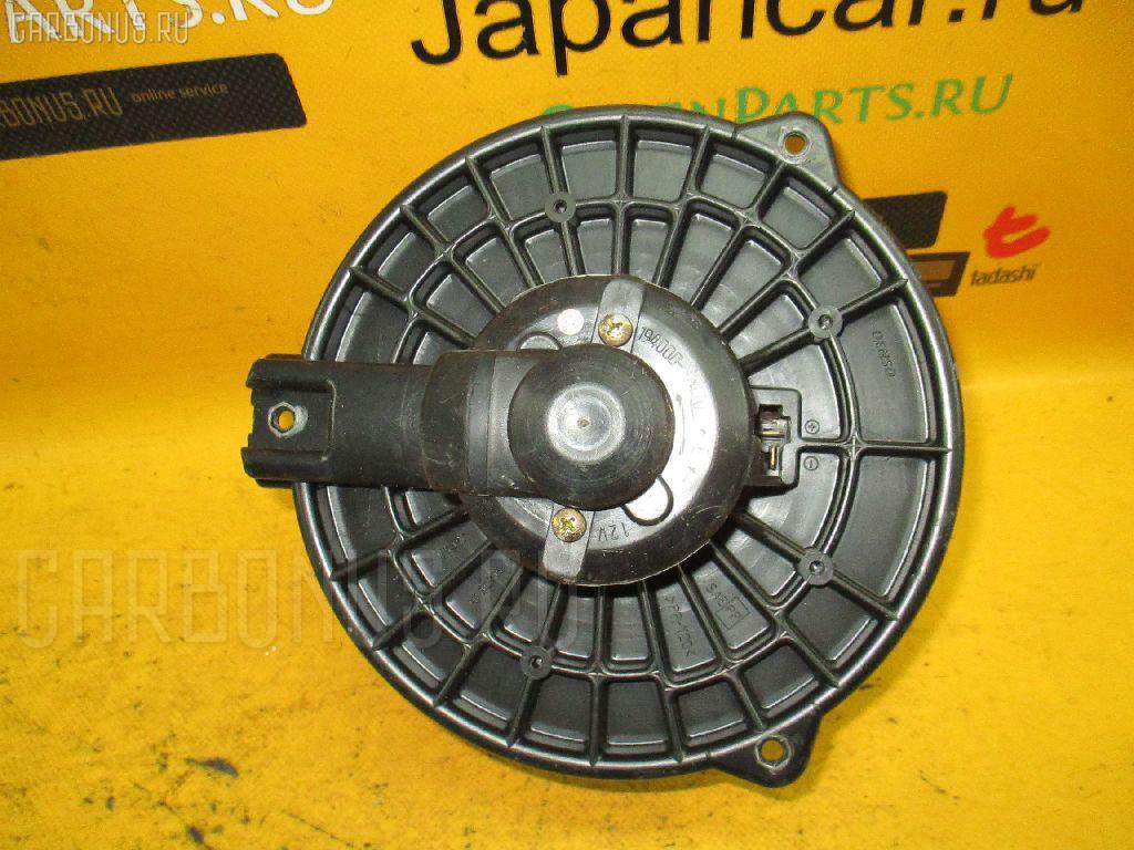Мотор печки MITSUBISHI GRANDIS NA4W. Фото 8