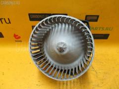 Мотор печки NISSAN PRIMERA P11