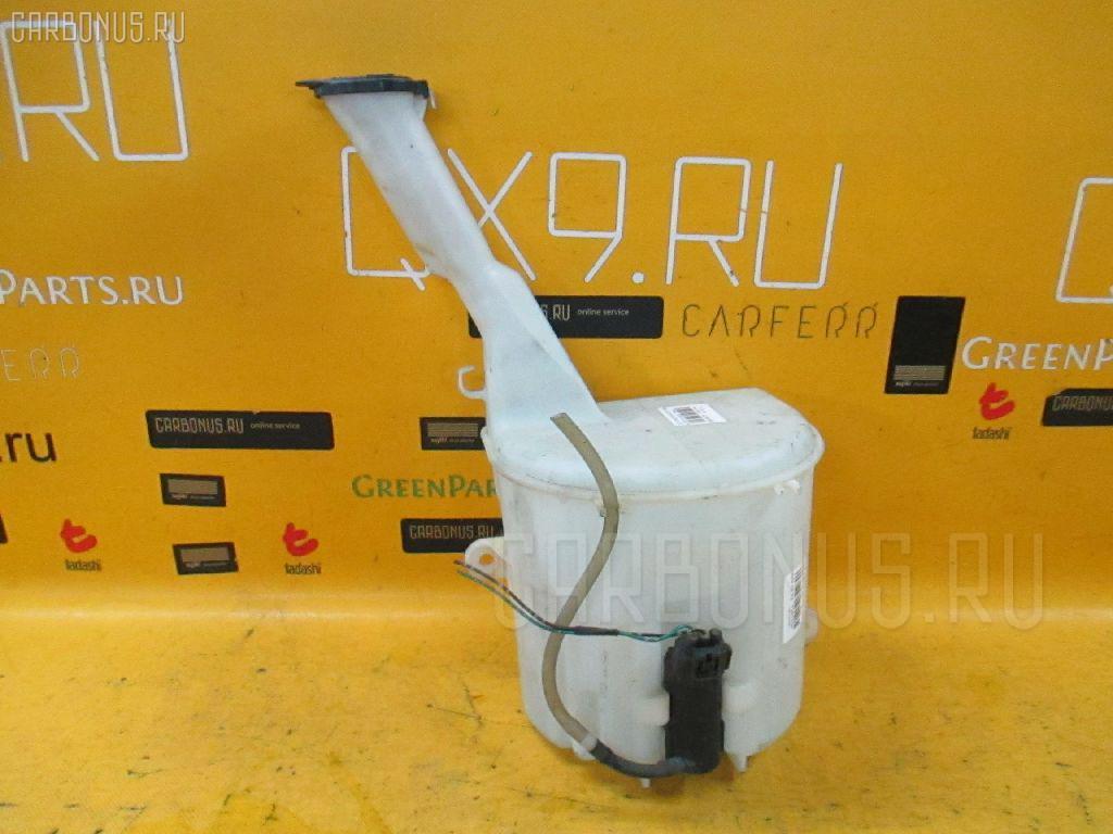 Бачок омывателя TOYOTA PROBOX NCP51V. Фото 7
