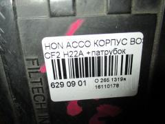 Корпус воздушного фильтра Honda Accord wagon CF2 H22A Фото 4