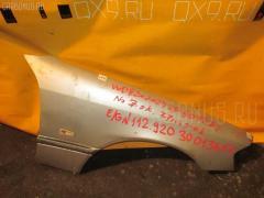 Крыло переднее MERCEDES-BENZ C-CLASS W202.029 WDB2020292F609282 A2028810401 Правое