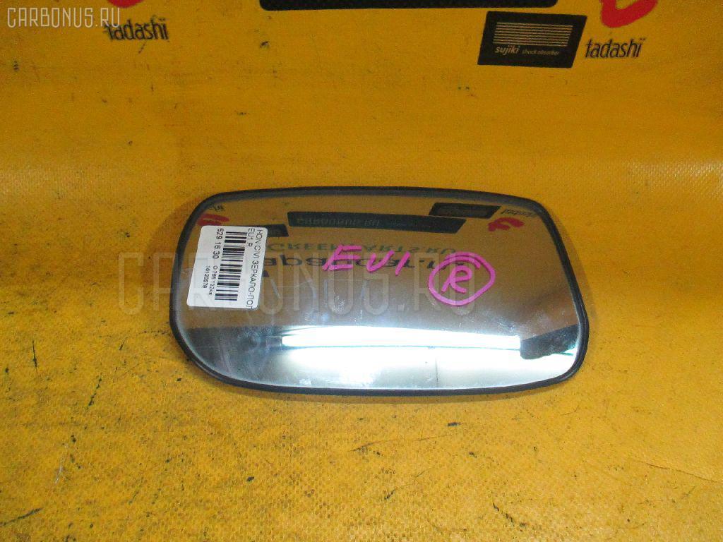 Зеркало-полотно HONDA CIVIC EU1. Фото 2
