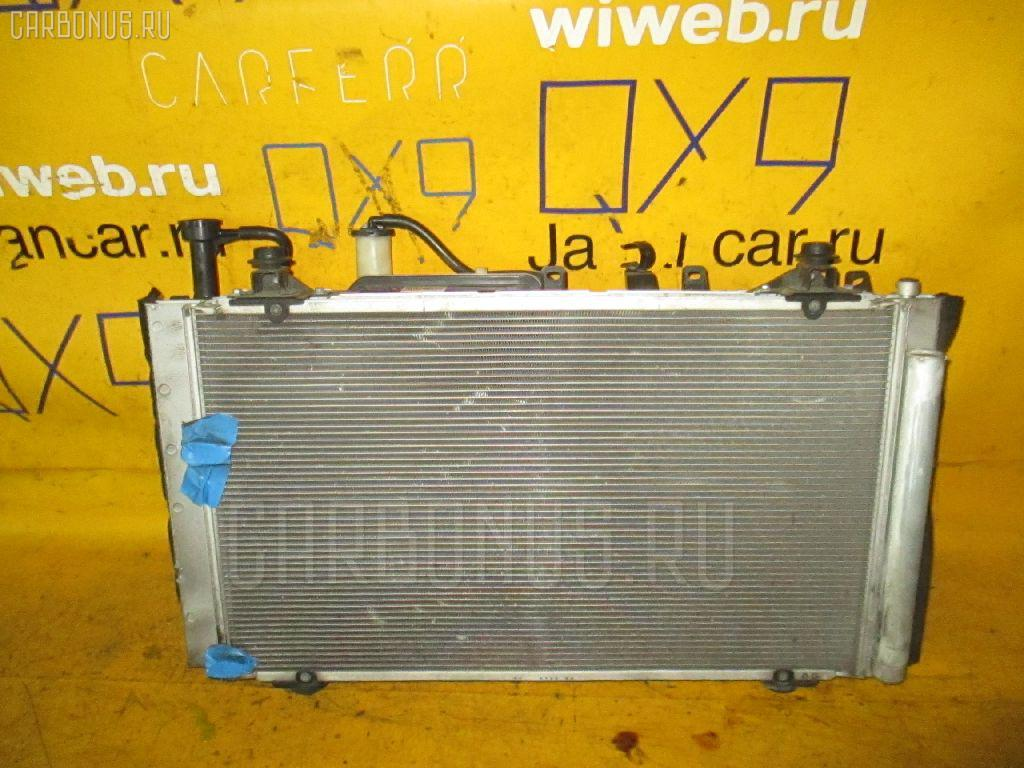 Радиатор ДВС TOYOTA PRIUS NHW20 1NZ-FXE. Фото 4