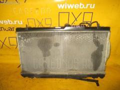 Вентилятор радиатора ДВС SUBARU LEGACY WAGON BH5 EJ206-TT