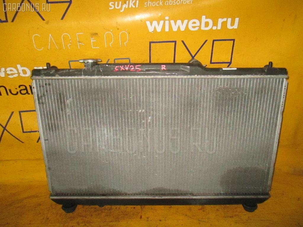 Радиатор ДВС TOYOTA MARK II QUALIS SXV20W 5S-FE. Фото 8