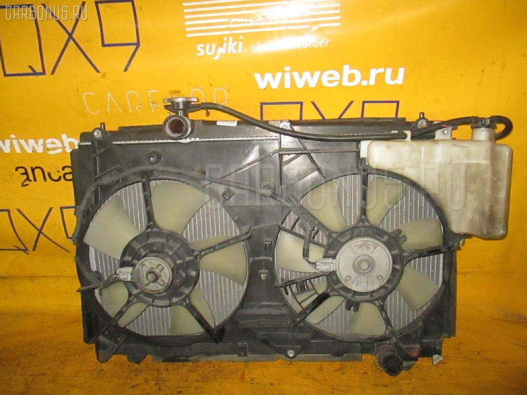Радиатор ДВС TOYOTA NOAH AZR65G 1AZ-FSE. Фото 7