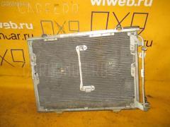 Радиатор кондиционера MERCEDES-BENZ C-CLASS W202.020 111.941 WDB2020202F336655 A2028300870
