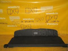 Шторка багажника VOLKSWAGEN PASSAT VARIANT 3BAMX WVWZZZ3BZ2E311659 VAG 3B9867871AB