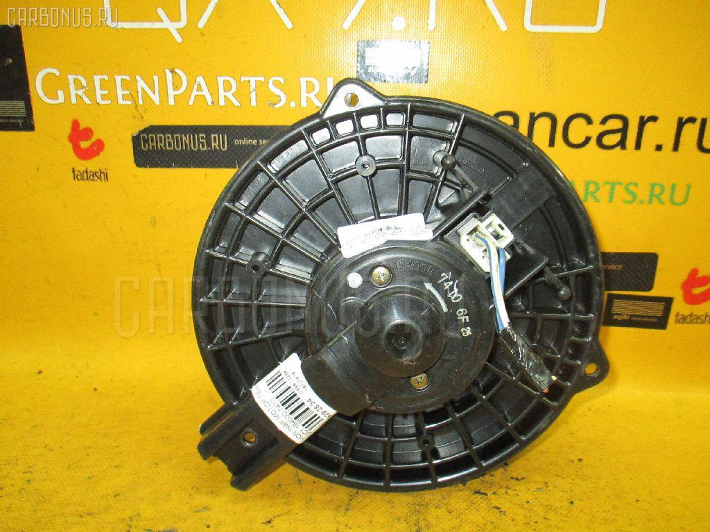 Мотор печки HONDA INSPIRE UC1. Фото 3