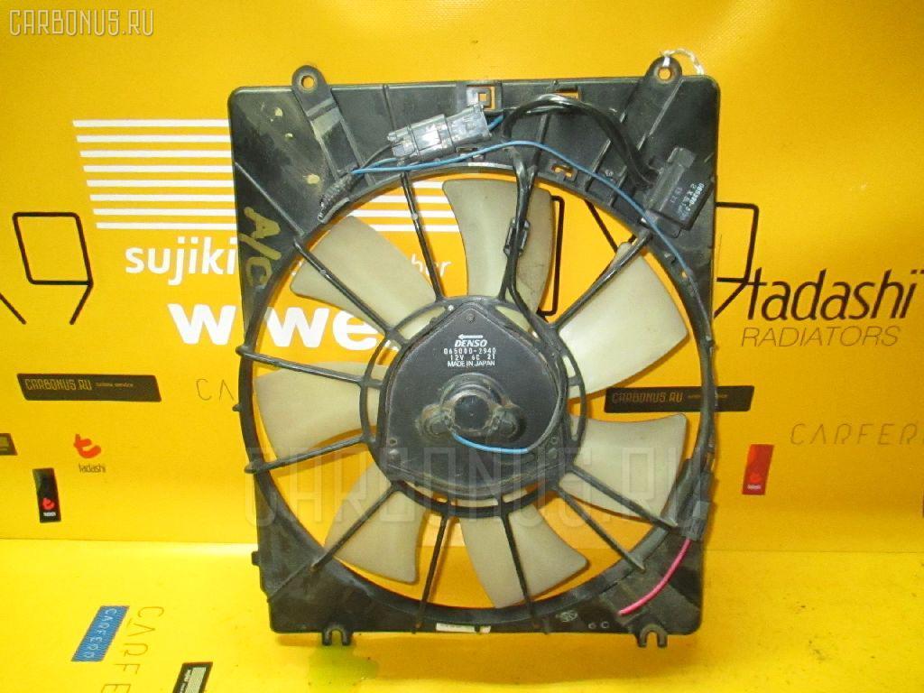 Вентилятор радиатора кондиционера HONDA FIT GD1 L13A. Фото 7