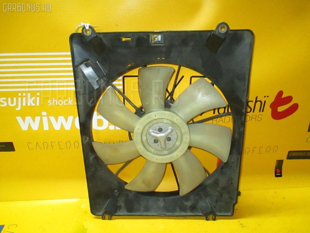 Вентилятор радиатора кондиционера HONDA FIT GD1 L13A. Фото 8