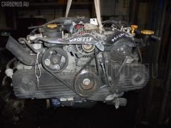 Двигатель SUBARU FORESTER SF5 EJ201DWWAE