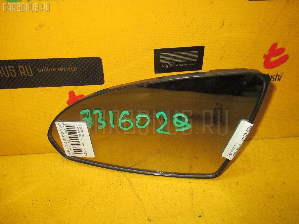 Зеркало-полотно NISSAN WINGROAD WFY11. Фото 3