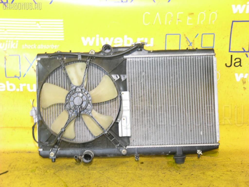 Радиатор ДВС TOYOTA COROLLA LEVIN AE111 4A-FE. Фото 3