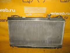 Вентилятор радиатора ДВС HONDA MOBILIO GB1 L15A