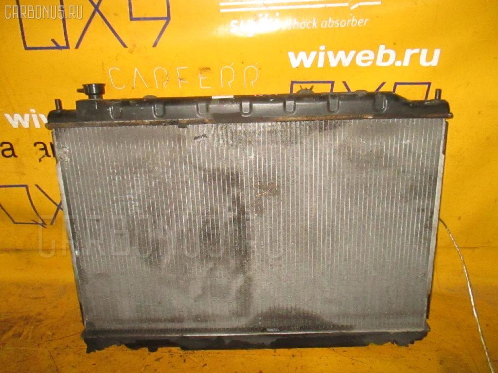 Радиатор ДВС NISSAN PRESAGE TU31 QR25DE. Фото 5