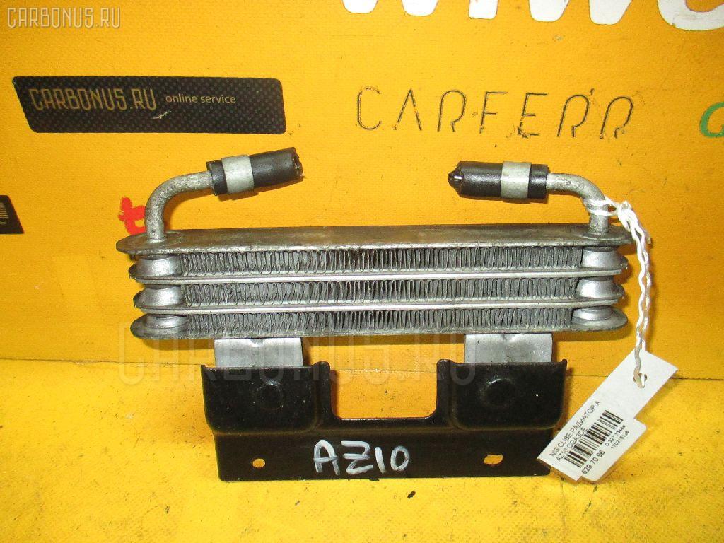 Радиатор АКПП NISSAN CUBE AZ10 CGA3DE. Фото 4